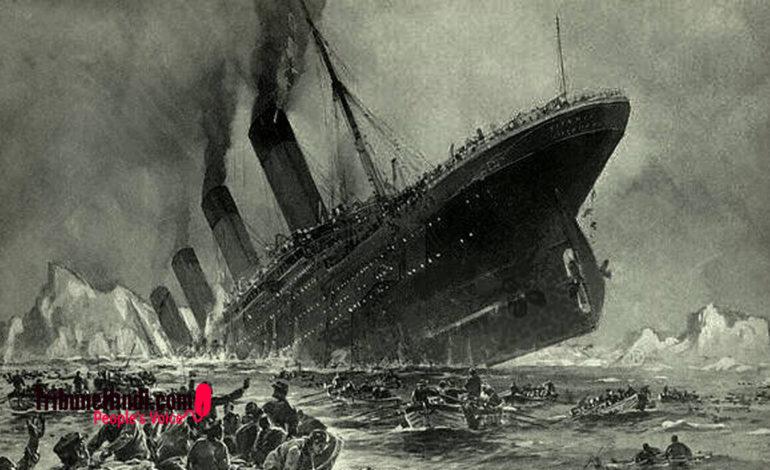 कैसे डूबा था? न डूबने वाला टाइटैनिक ।