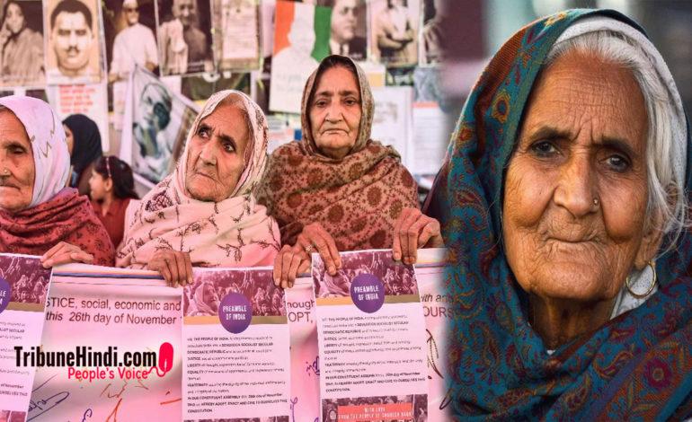 दुनिया के 100 प्रभावशाली लोगों में शाहीन बाग़ की बिलक़ीस दादी