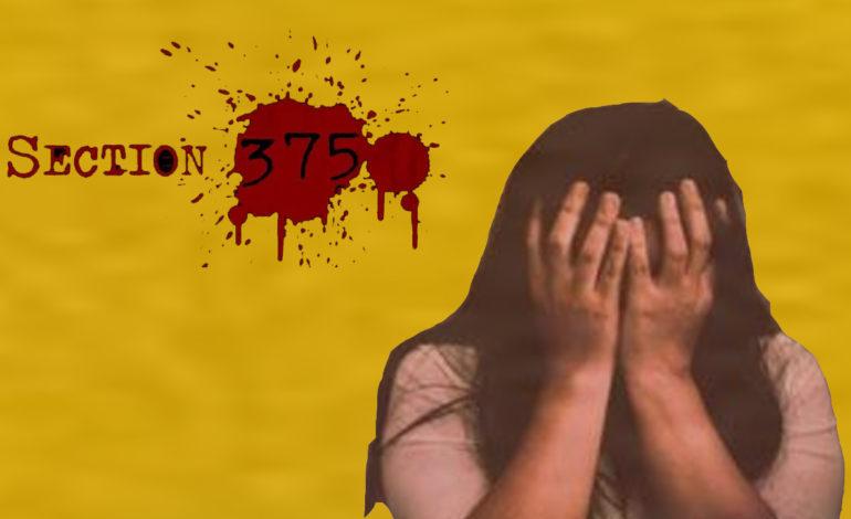 बलात्कार की धारा IPC 375 क्या है ?