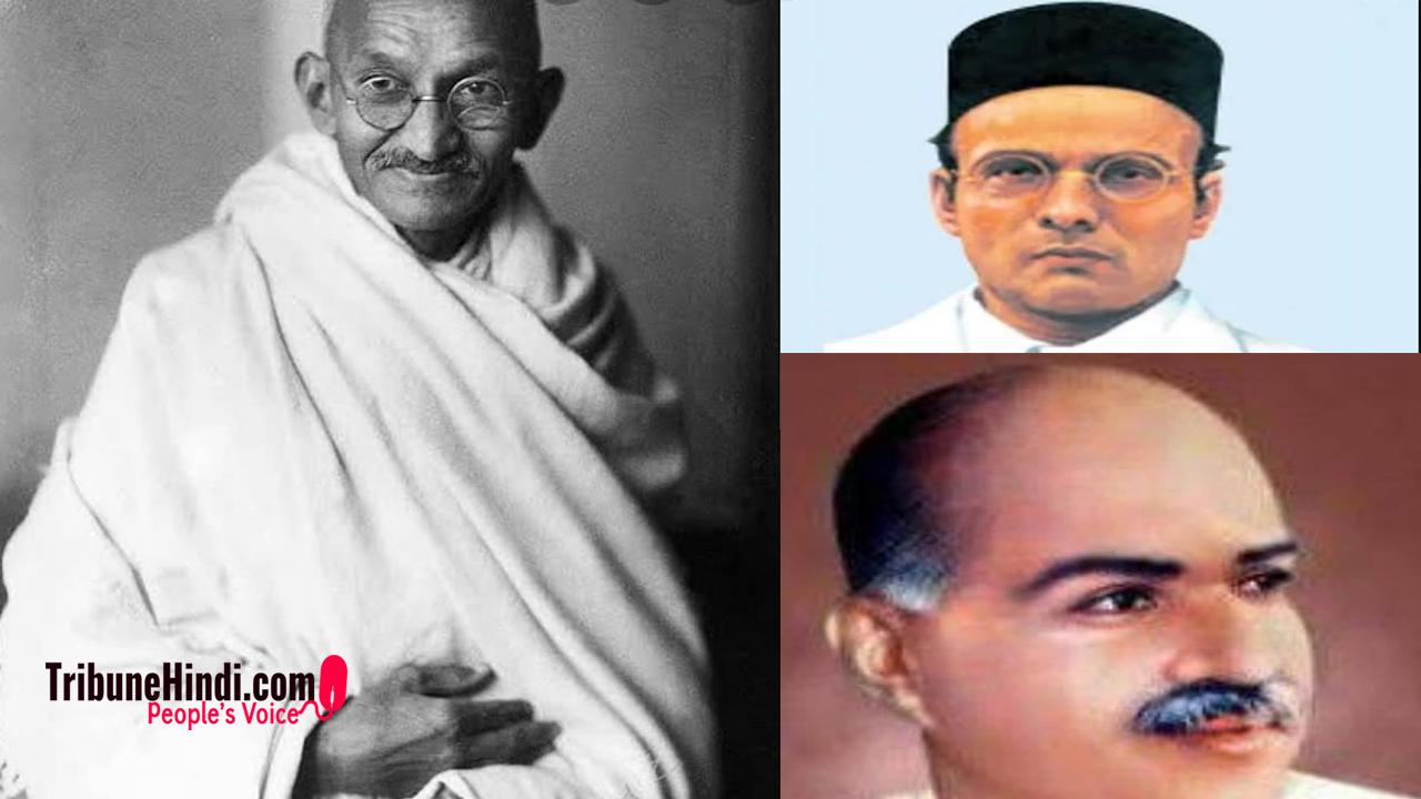 विरोधियों की संवैधानिक आज़ादी पर महात्मा गांधी क्या सोचते थे ?