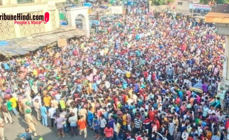 बांद्रा स्टेशन के पास 14 अप्रैल को जमा हुई भीड़ को हटाने में मस्जिद का माईक बना मददगार