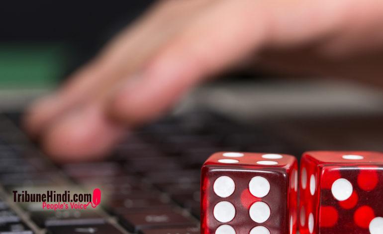 ऑनलाइन गेम के नाम पर खुलेआम ऑनलाइन जुए को बढ़ावा दे रही है मोदी सरकार