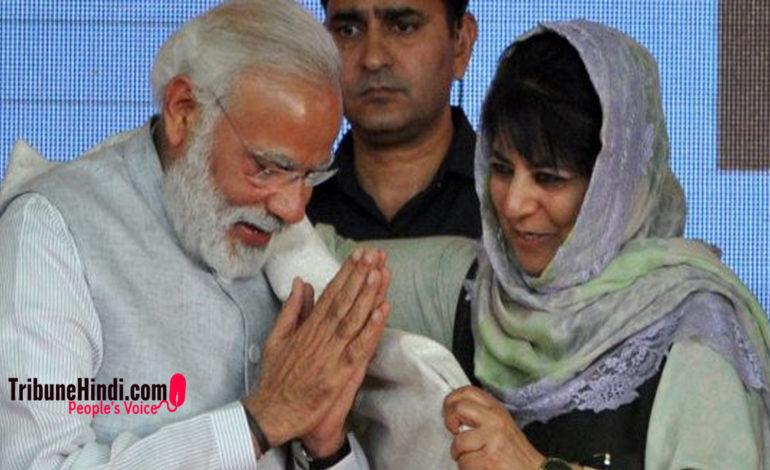 जम्मू एवं कश्मीर में BJP व PDP की सरकार के दौरान हुआ 10 हज़ार करोड़ रुपये का हेरफेर