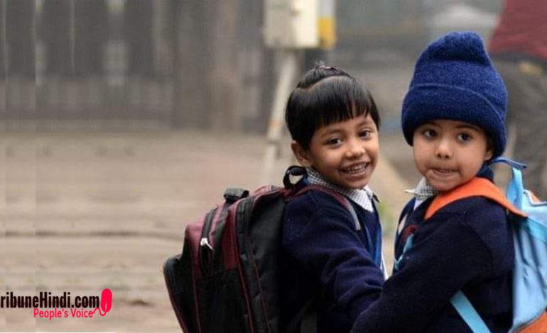 ठिठुरता बचपन, सिकुड़ती शिक्षा