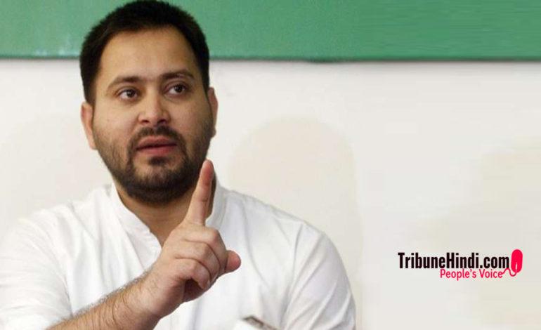 तेजस्वी ने कहा – बिहार के 10 लाख युवाओं को नौकरी देंगे