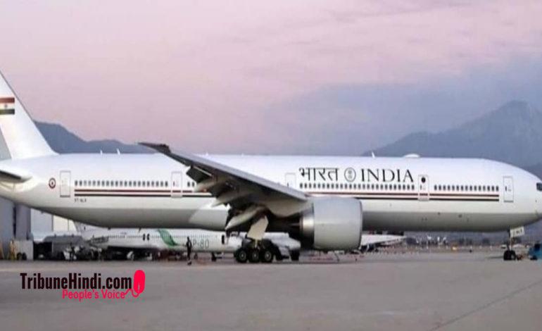 ठीक नहीं हैं देश की आर्थिक स्थिति, और फिर भी सरकार ने खरीदे 8500 करोड़ के दो विमान
