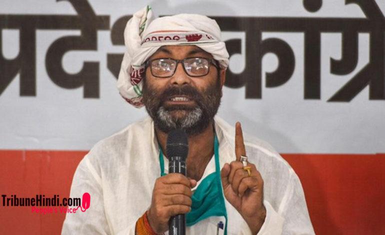 बेगुनाहों के खून से सना है उप्र लेकिन CM को नहीं दिखता – अजय कुमार लल्लू