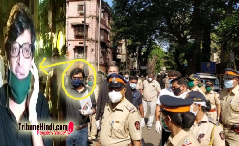 अर्नव गोस्वामी पर है आपराधिक साज़िश रचने का आरोप