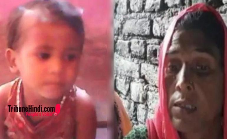 भूख से बच्ची की हुई मौत, अधिकारियों ने कहा बुखार है वजह