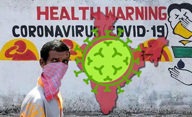 भारत में कोरोना संक्रमण पर जर्मन अनुसंधानकर्ताओं की ये रिपोर्ट चौंकाने वाली है