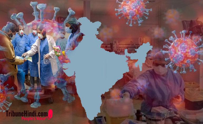 भारत में कोरोना वायरस के 80 प्रतिशत मरीज बिना लक्षणों वाले हैं
