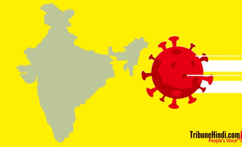 भारत में कोरोना वायरस कैसे आया ?
