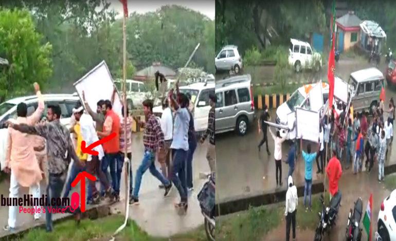 अनूपपुर – कमलनाथ के काफ़िले पर भाजपा कार्यकर्ताओं द्वारा पथराव