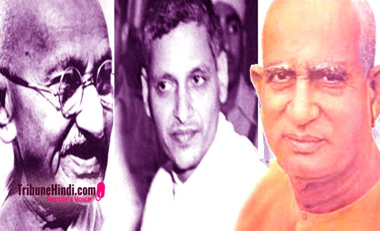 गांधी हत्या केस में गोरखपुर मठ के इस महंत का क्या रोल था ?