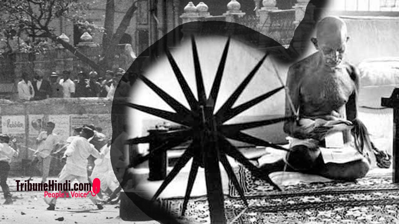 1947 के दंगों के समय मीडिया के रोल पर महात्मा गांधी के विचार