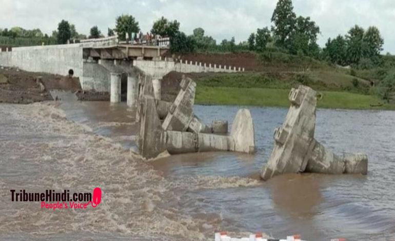 अभी उद्घाटन भी नहीं हुआ था और भ्रष्टाचार की बाढ़ में बह गया पुल