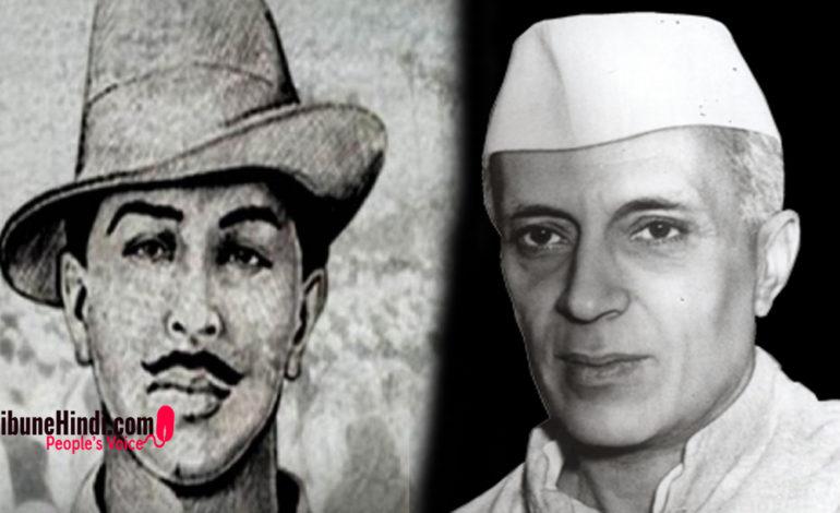 भगत सिंह और बटूकेश्वर दत्त से लाहौर जेल में मिलने गए थे पंडित नेहरू