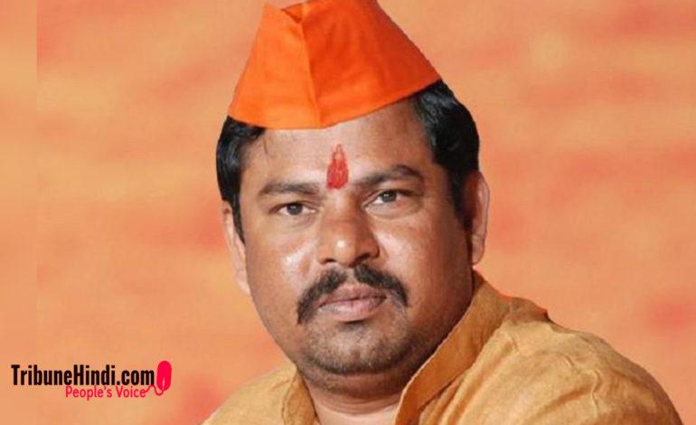 नफ़रती कंटेंट के कारण बंद हुए BJP नेता T Raja Singh के फ़ेसबुक पेज और इंस्टाग्राम अकाउंट