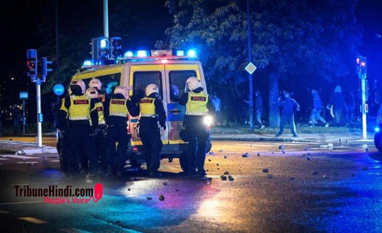 क्या है स्वीडन के शहर माल्मो में हुए दंगे के पीछे की मुख्य वजह ?