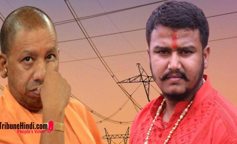 कांग्रेस मीडिया प्रभारी का CM योगी पर तंज, 'बाबा जी फिर दोहरा रहा हूँ इस्तीफा दो मठ संभालो।'
