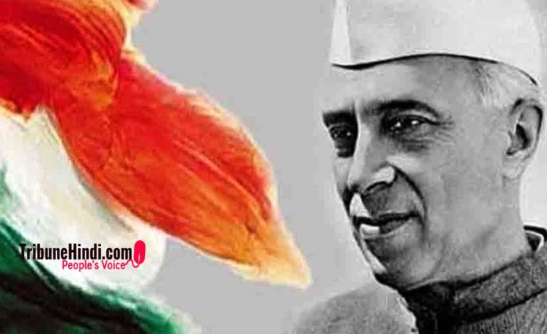धर्मनिपेक्षता पर पंडित नेहरू के क्या विचार थे ?