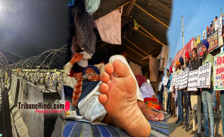 8 दिसंबर के भारत बंद के बाद किसान आंदोलन में क्या क्या हुआ ?