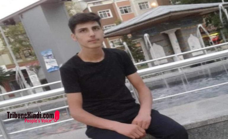 """मैं हूँ """"हमज़ा अज़ान"""", तुर्की के उन सीरियाई शरणार्थी में से एक जिन्हे नफ़रत ने मार दिया"""