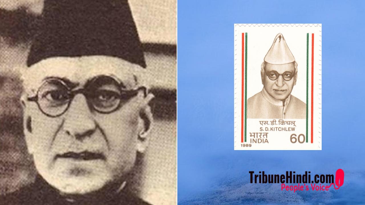 व्यक्तित्व – क्या आप स्वतंत्रता संग्राम सेनानी डॉ सैफ़ुद्दीन किचलू के बारे में जानते हैं?