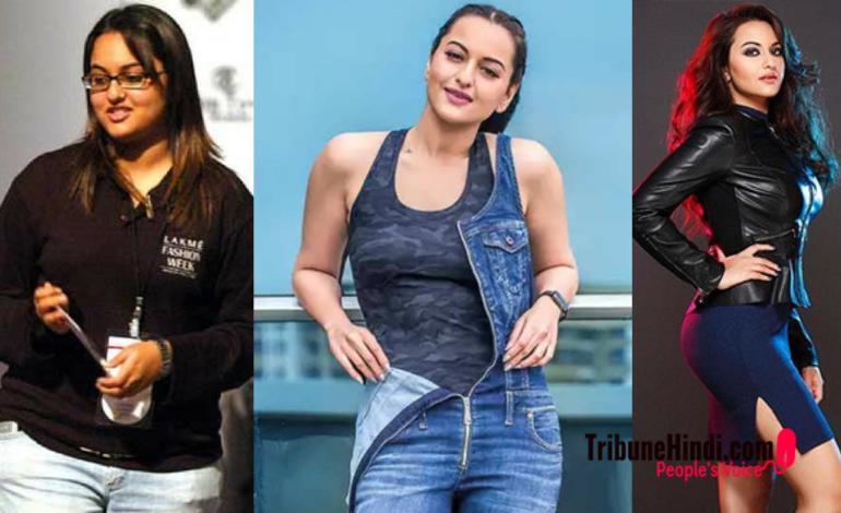 ढाई साल की कड़ी मेहनत के बाद Sonakshi Sinha ने घटाया था 30kg