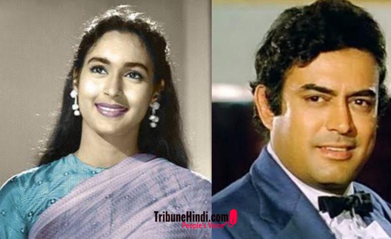 नूतन ने पति के कहने पर संजीव कुमार को जड़ दिया था थप्पड़, मां से भी रिश्ते नहीं थे अच्छे