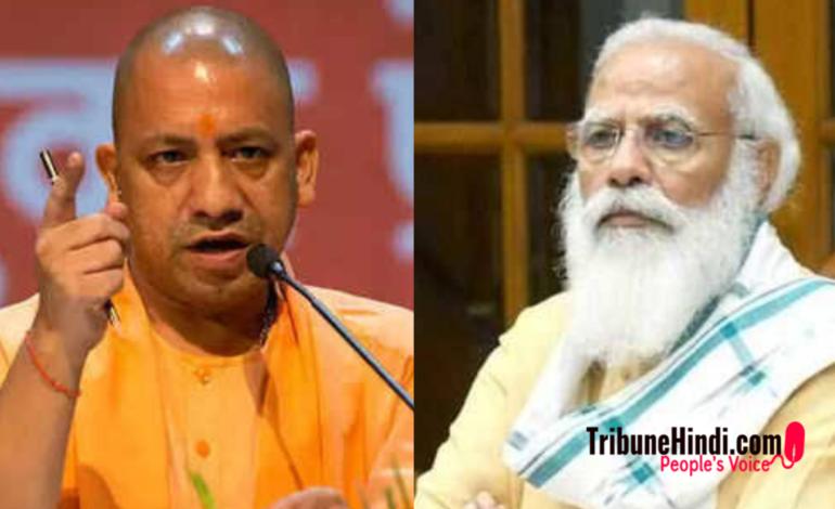 भाजपा का अगला प्रधानमंत्री उम्मीदवार कौन: योगी बनाम मोदी