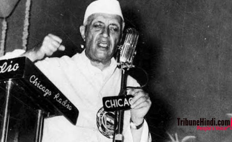 ये थी पंडित नेहरू की आखिरी इच्छा