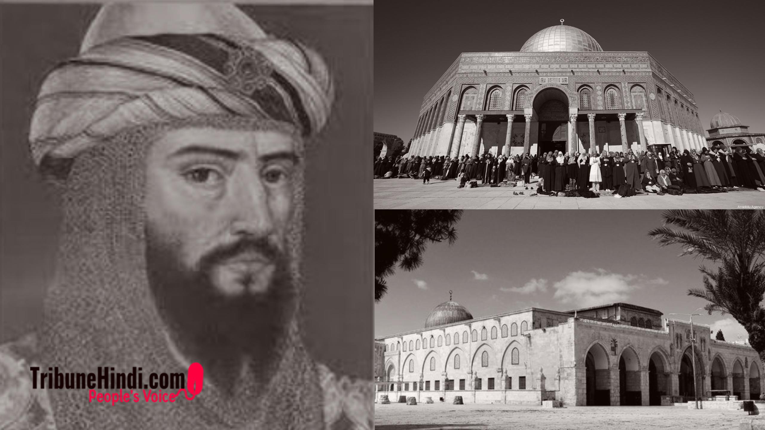सलाहुद्दीन अय्यूबी – यूरोप की संयुक्त फौज को हराने वाला सुल्तान