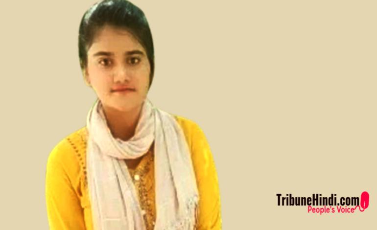 21 वर्षीय इरम मसरूर चौहान, बनीं सबसे कम उम्र की ग्राम प्रधान