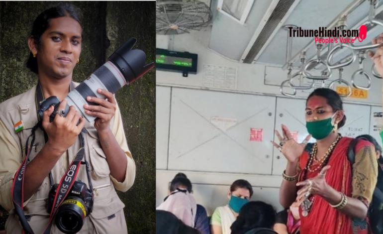 मुंबई लोकल के महिला कंपार्टमेंट से लेकर फोटो जर्नलिज्म तक का सफर