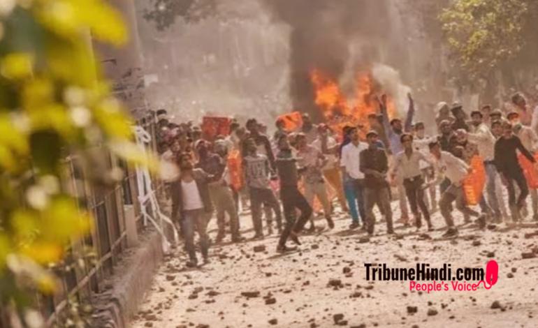 दिल्ली दंगा : एसीपी संजीव कुमार को डिमोट कर बनाया गया इंस्पेक्टर