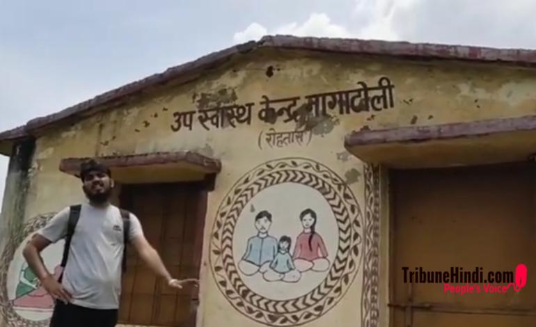 """बिहार का सबसे पिछड़े गांवों में से एक बना नागाटोली"""",जहां पीने का पानी भी नही है।"""
