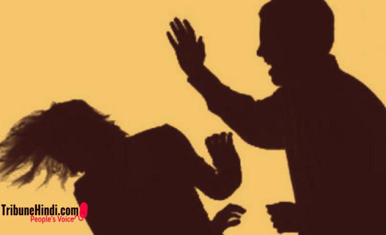 कोरोना के दौरान भी महिला हिंसा का ग्राफ लगातार बढ़ रहा है