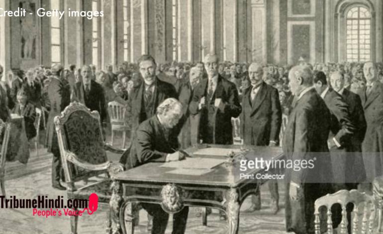 """दुनिया भर मे """"युद्ध"""" कराने वाली वर्साय संधि ( Treaty of Versailles ) को जान लीजिए।"""