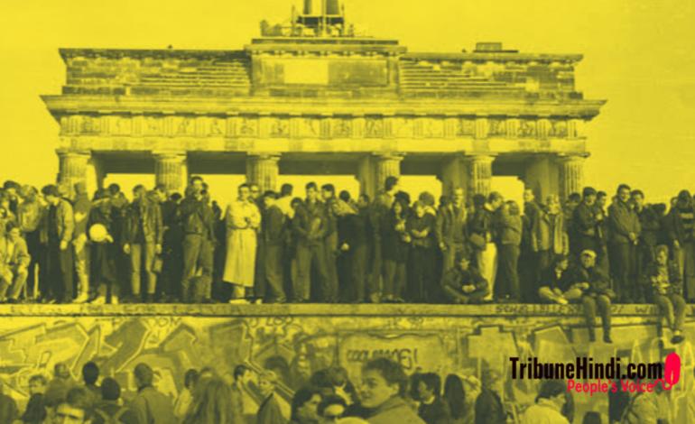 जब लोगों ने जर्मनी के बंटवारे की दीवार ढहा दी