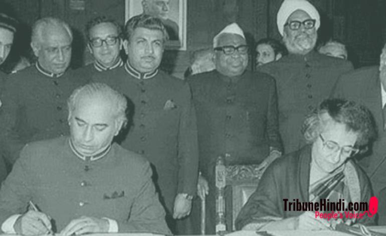 जब पाकिस्तान ने भारत के सामने घुटने टेक दिए