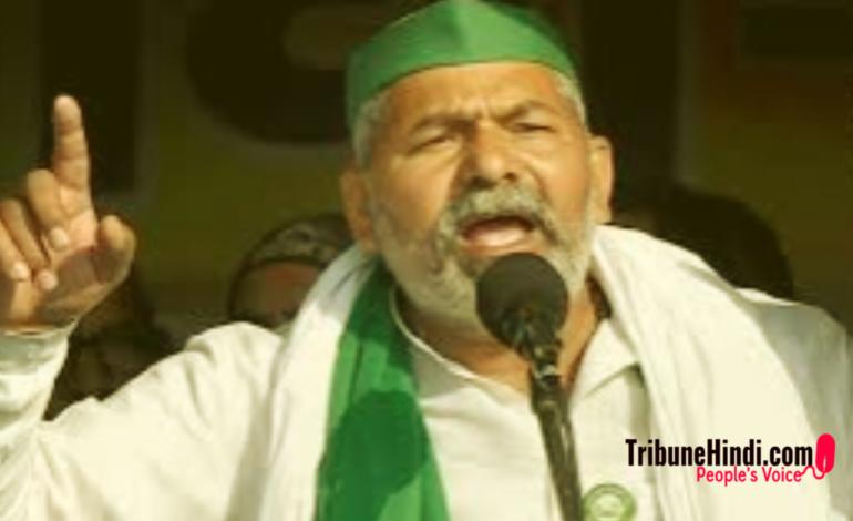 राकेश टिकैत का ऐलान, फिर से निकालेंगे ट्रैक्टर रैली