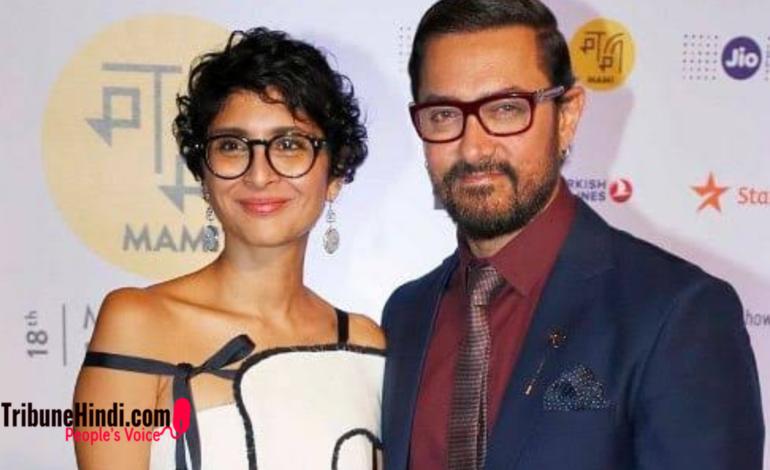 आमिर खान का एलान किरण राव से लिया तलाक़
