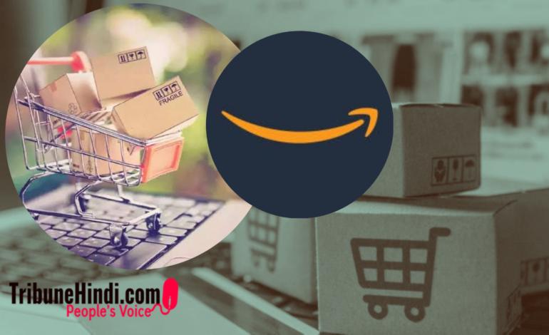ई कॉमर्स के नए नियमों से क्यों नाखुश हैं TATA और Amazon ?