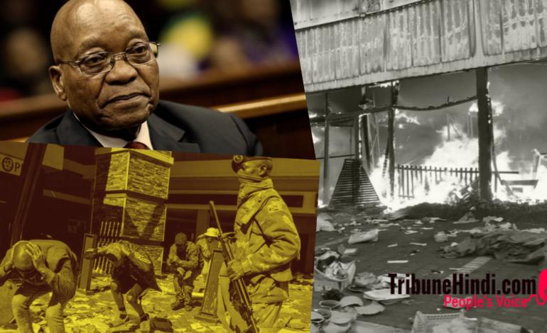 जानिए क्यों दक्षिण अफ्रीका में अचानक 72 लोग मर गए