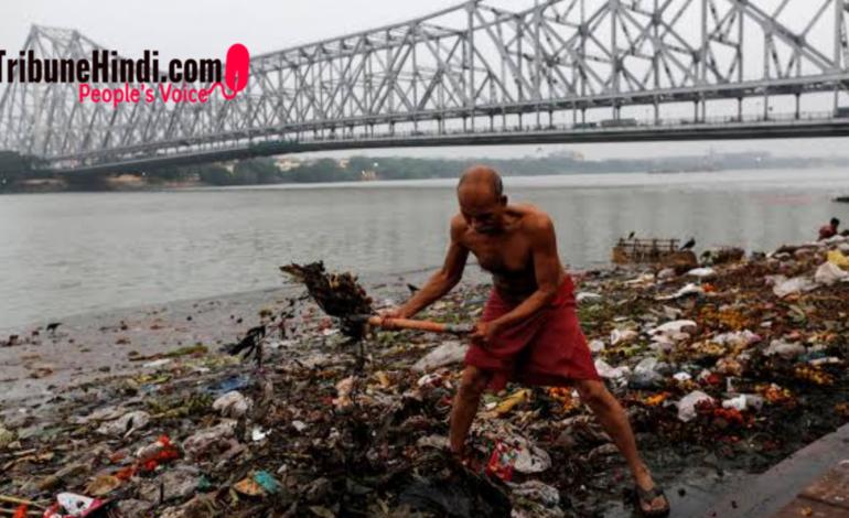 गंगा में पाया गया माइक्रोप्लास्टिक प्रदूषण