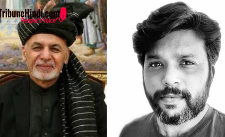 पत्रकार दानिश सिद्दीक़ी के परिजनों से अफ़ग़ानिस्तान के राष्ट्रपति ने की बातचीत
