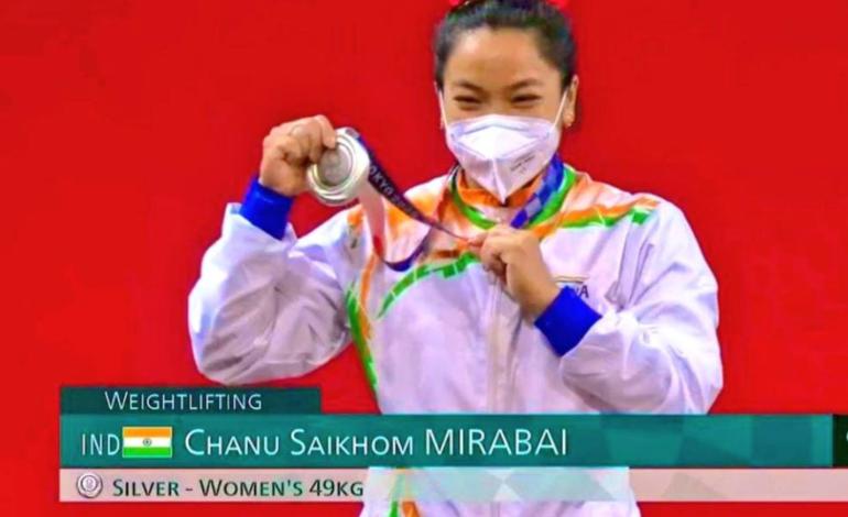 टोक्यो ओलंपिक भारत के नाम हुआ पहला मेडल