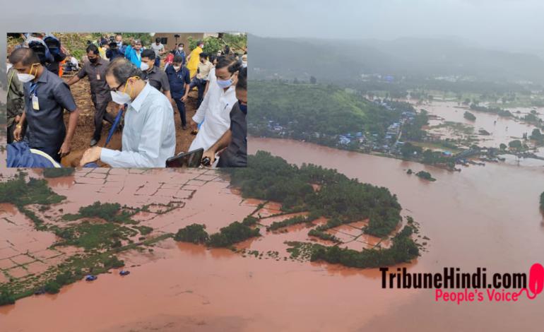 महाराष्ट्र में मॉनसून का भारी कहर जारी, सैकड़ों लोगों की गई जान