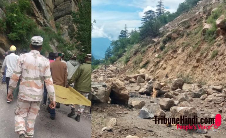 पहाड़ से गिर रही थीं चट्टानें, 9 लोगों ने गंवा दी ज़िंदगी